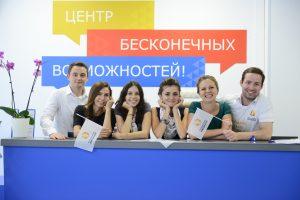 """Центр занятости молодежи предлагает программы стажировок. Фото: архив, """"Вечерняя Москва"""""""
