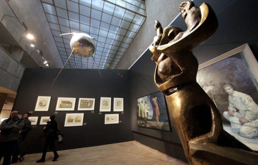 Третьяковская галерея наКрымском валу будет работать бесплатно вМеждународный женский день