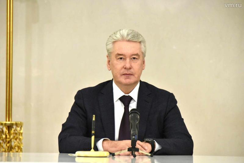 Сергей Собянин объединил два Департамента в Москве