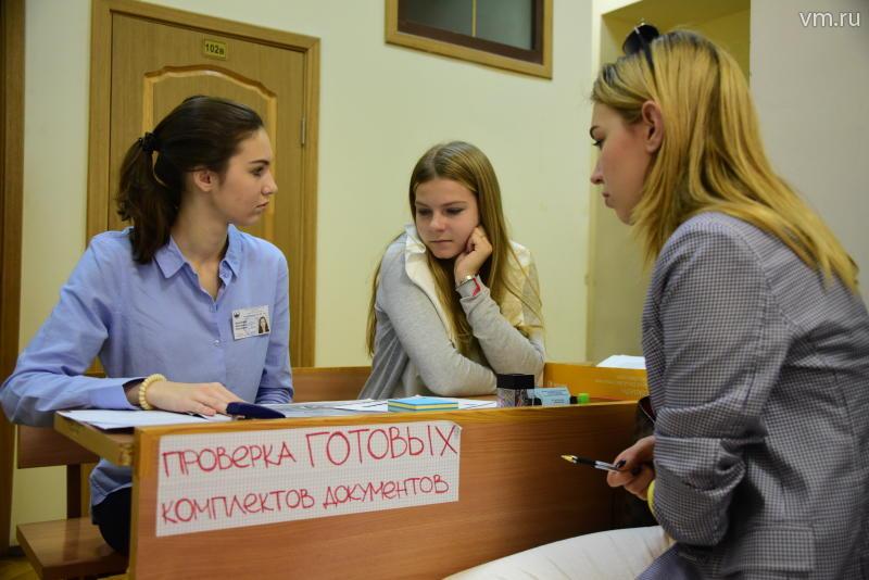 Приемная кампания стартовала в университетах столицы