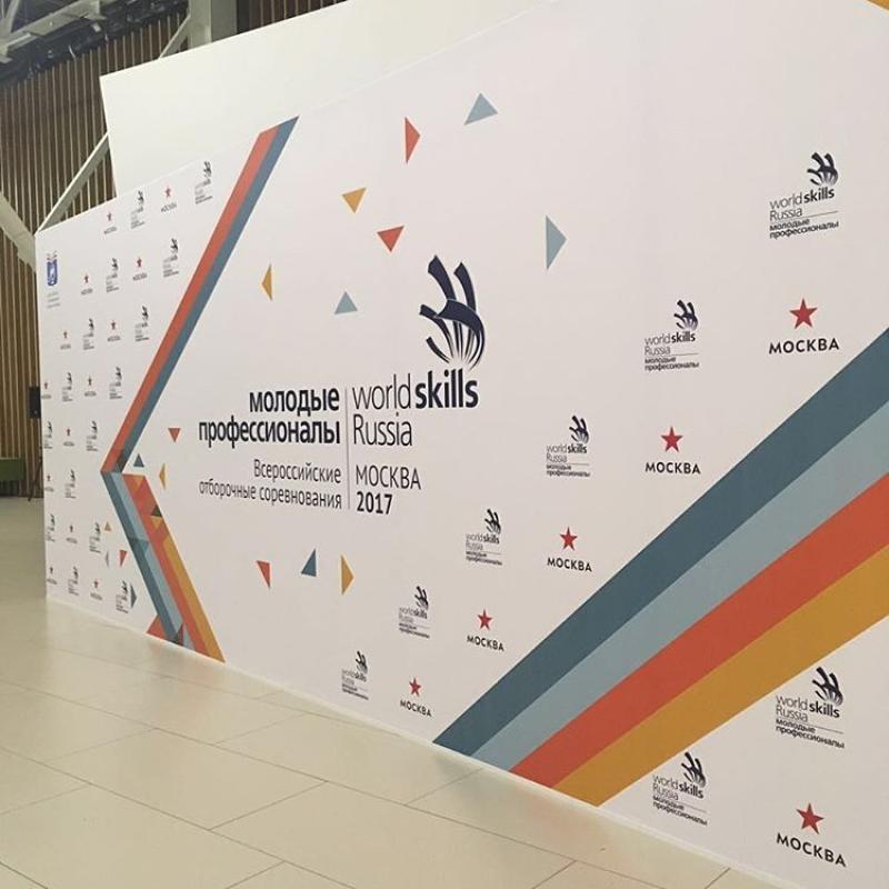 Соревнования WorldSkills Russia определят финалиста компетенции «Творчество и дизайн»