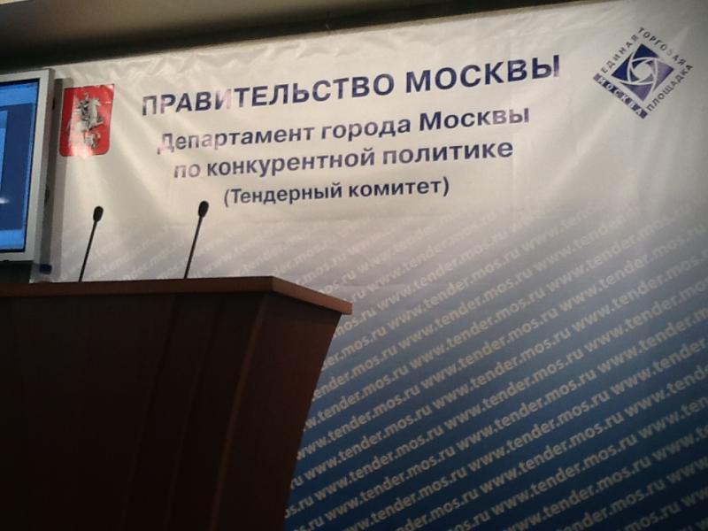 Власти Москвы выставили на торги здания с обязательной реставрацией