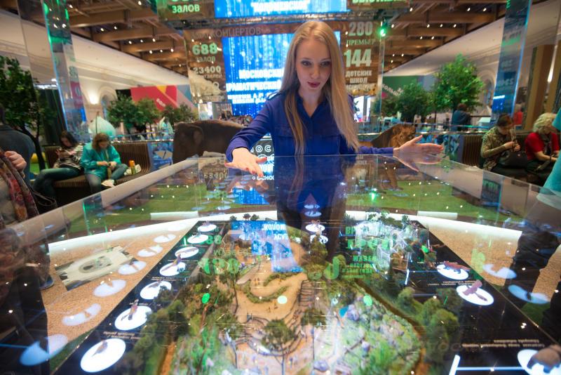 Московский культурный форум посетили 50 тысяч человек