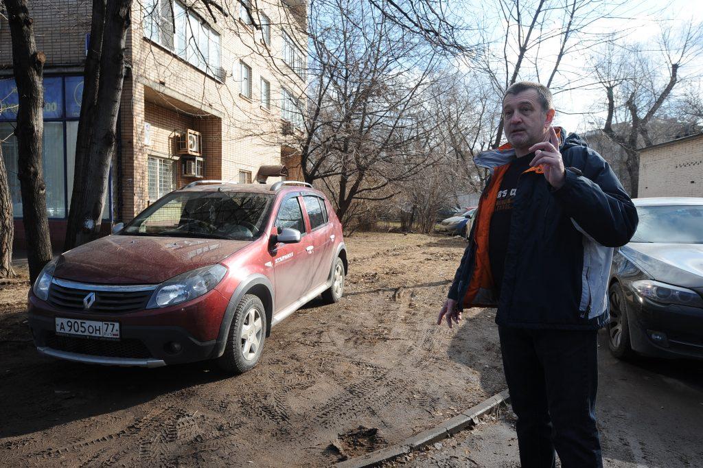 Автомобилисты против газона