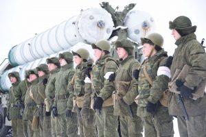Более 100 единиц ПВО Москвы подняты по тревоге
