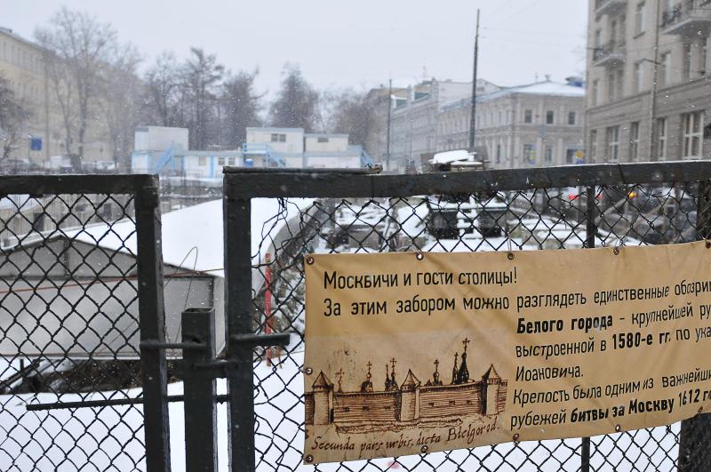 Хохловскую площадь сруинами стены XVI века превратят в новейшую прогулочную зону