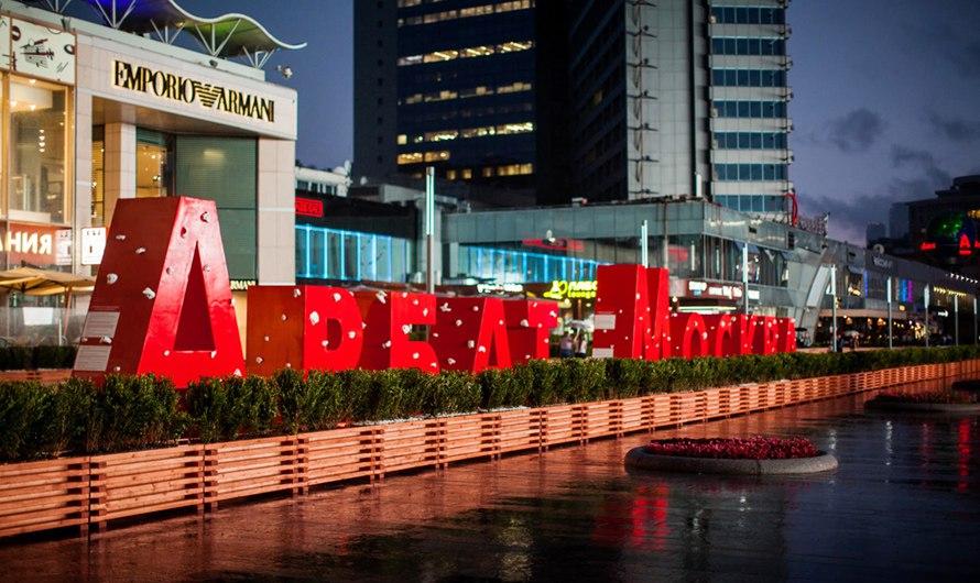 На выходных Москву украсят к фестивалю «Пасхальный дар»
