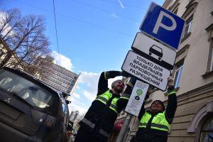 """Парковка стала бесплатной на время праздников. Фото: """"Вечерняя Москва"""""""