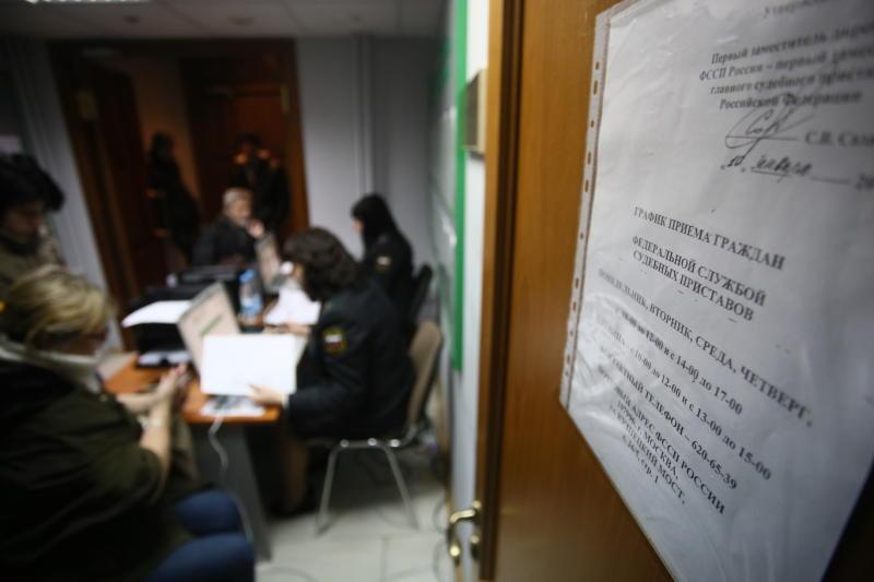 Межрайонный отдел по взысканию административных штрафов начал работу в Южном округе