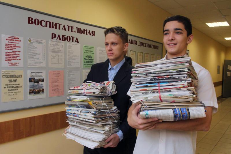 Молодые парламентарии района Зябликово устроили «ЭКО-батл»