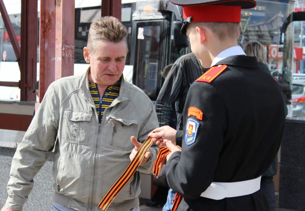 Кадеты Орехова-Борисова Южного присоединились к акции «Георгиевская ленточка»