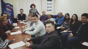 Организационная встреча парламентариев. Фото: Молодежная палата Чертанова Центрального
