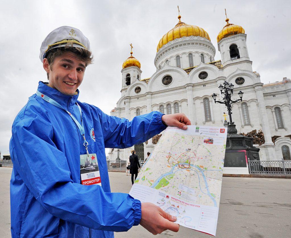Осмотреть Москву за час: для футбольных болельщиков составили турмаршруты
