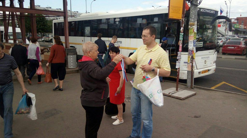 Активисты Орехова-Борисова Южного раздали около тысячи ленточек ко Дню России