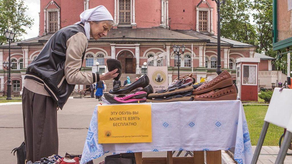 Волонтеры Центра Святителя Тихона раздали обувь малоимущим