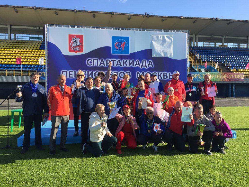 Команда ЮАО получила «серебро» на «Спартакиаде пенсионеров — 2017»