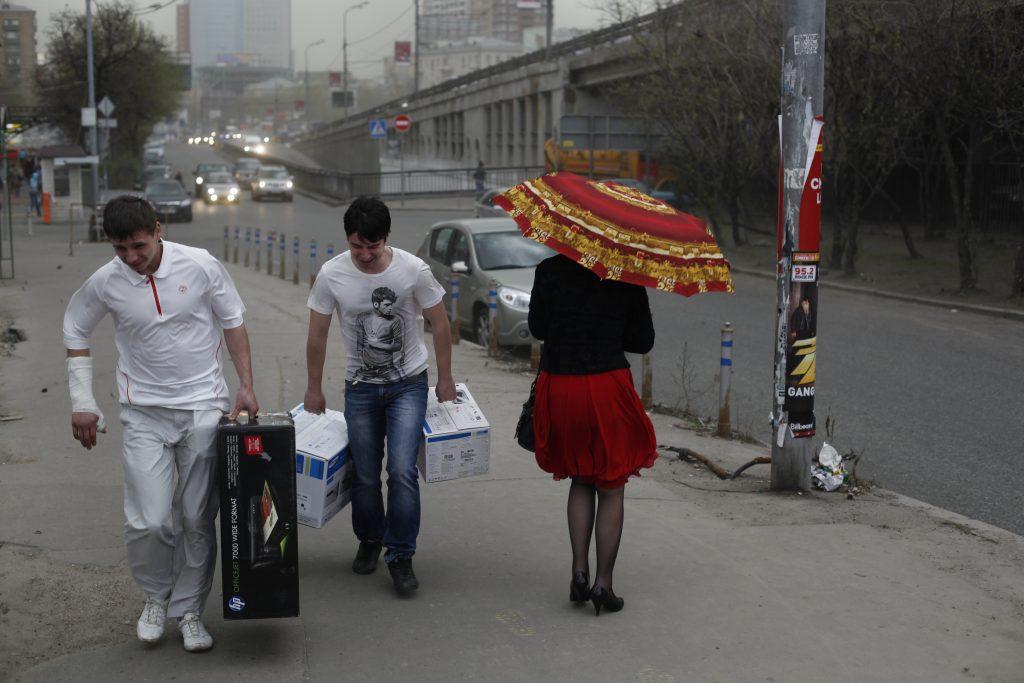 В Москве «желтый» уровень опасности погоды продлили на четверг