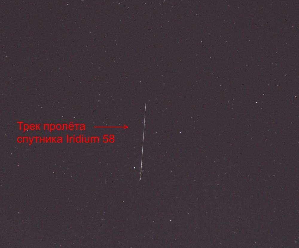 Астроном-любитель зафиксировал пролет 10 спутников связи над Москвой