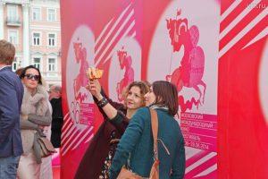 22 июня 39-й Международный Московский кинофестиваль