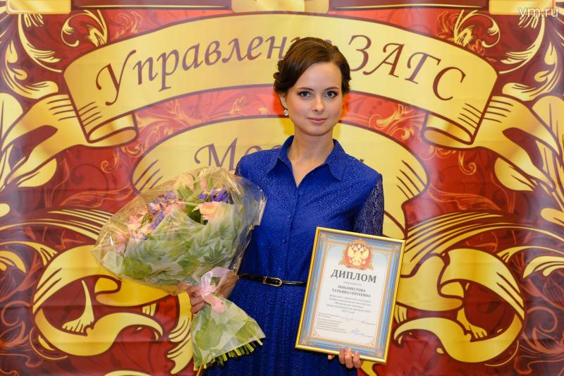 Регистратор Татьяна Покаместова стала победителем конкурса «Московские мастера»