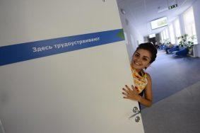 Число вакансий для инвалидов в Москве достигло 2810 единиц