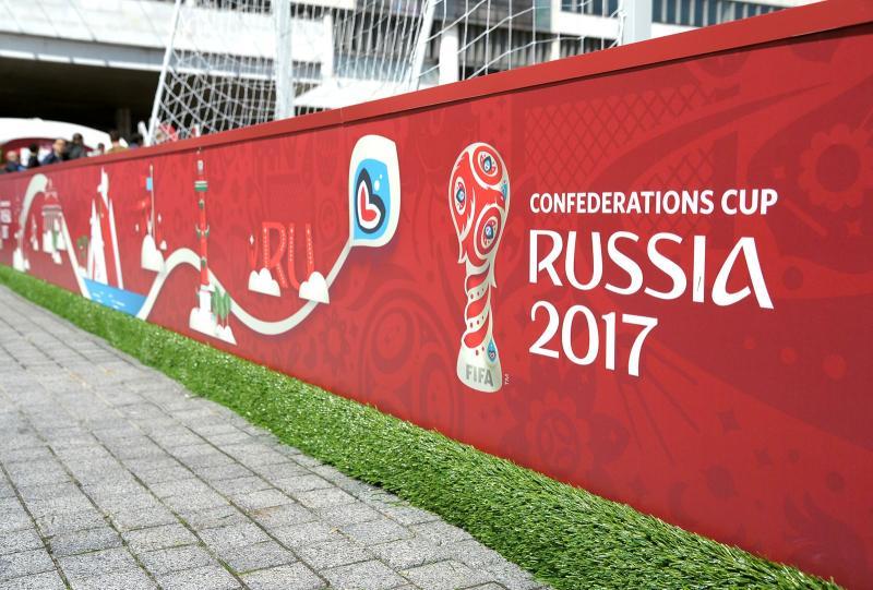 Символика Кубка конфедераций появится в парке «Царицыно»
