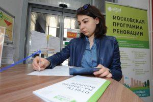 """Голосование показало, что жители «хрущевок» в целом голосуют единодушно. Фото: архив """"Вечерняя Москва"""""""