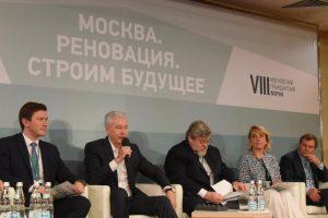 Москвы Сергей Собянин на пленарном заседании 8-го Московского гражданского форума