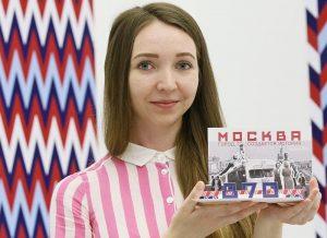 Русский авангард лег в основу концепции празднования Дня города . Фото: Антон Гердо