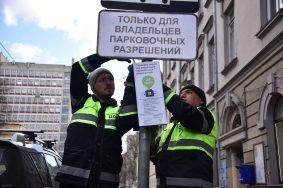 Документ резидента дает владельцу немалые привилегии. Фото: Антон Гердо