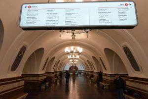 """Станции Фиолетовой линии продолжат работу в обычном режиме. Фото: """"Вечерняя Москва"""""""