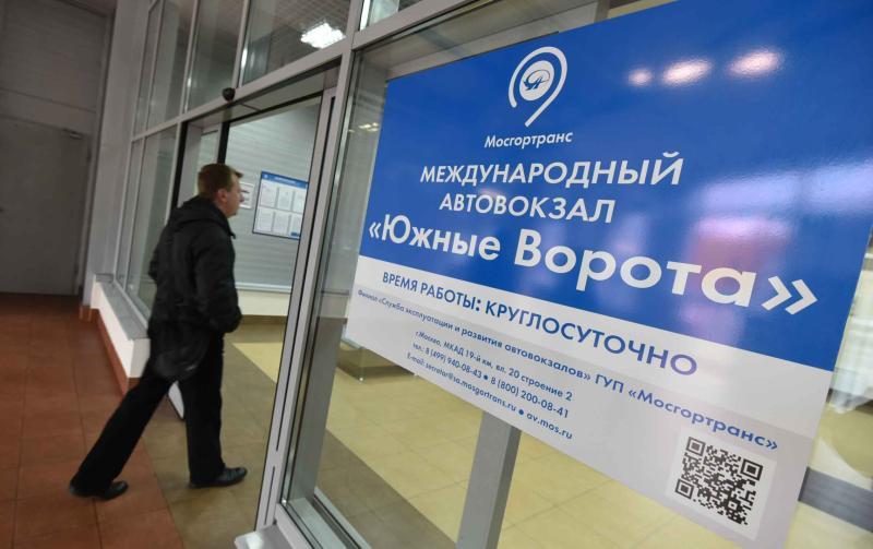 Новый маршрут «Москва — Ейск» открылся на автовокзале «Южные ворота»