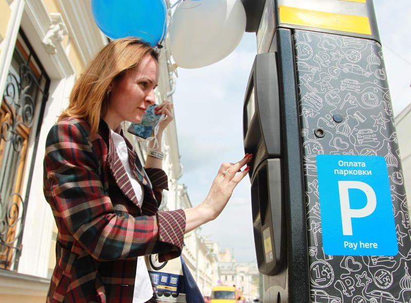 Около 200 дополнительных паркоматов установят в столицеРФ