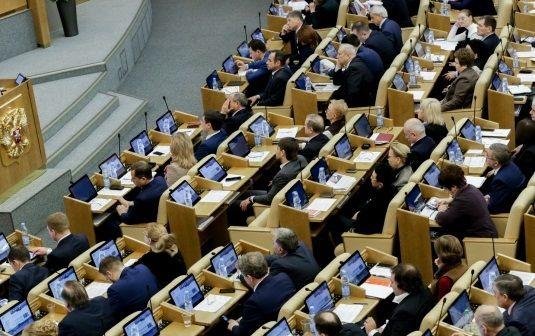Госдума приняла в первом чтении закон о налоговых льготах для участников реновации