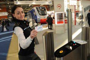 Метрополитен в Москве выпустил билеты «Возрождение ВДНХ»