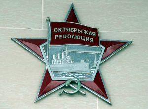 Выставка коллекционеров орденов, медалей, значков прошла в доме культуры «Нагорный». Фото: Сергей Шахиджанян