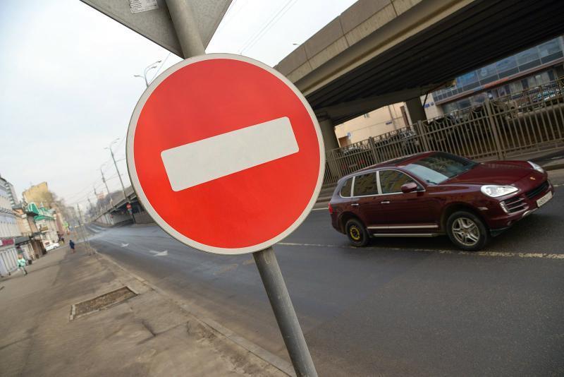 В Москве 1 сентября перекроют несколько улиц