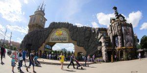 Московский зоопарк станет проводить церемонии бракосочетания