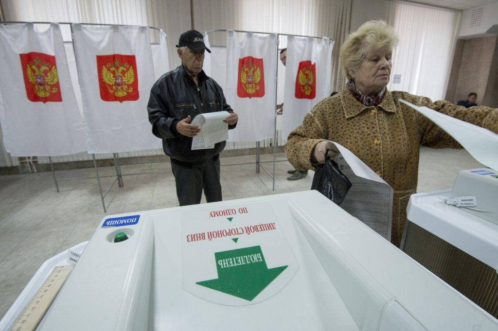 Мосгоризбирком оповестит более 2,5 млн москвичей о выборах 10 сентября посредством СМС
