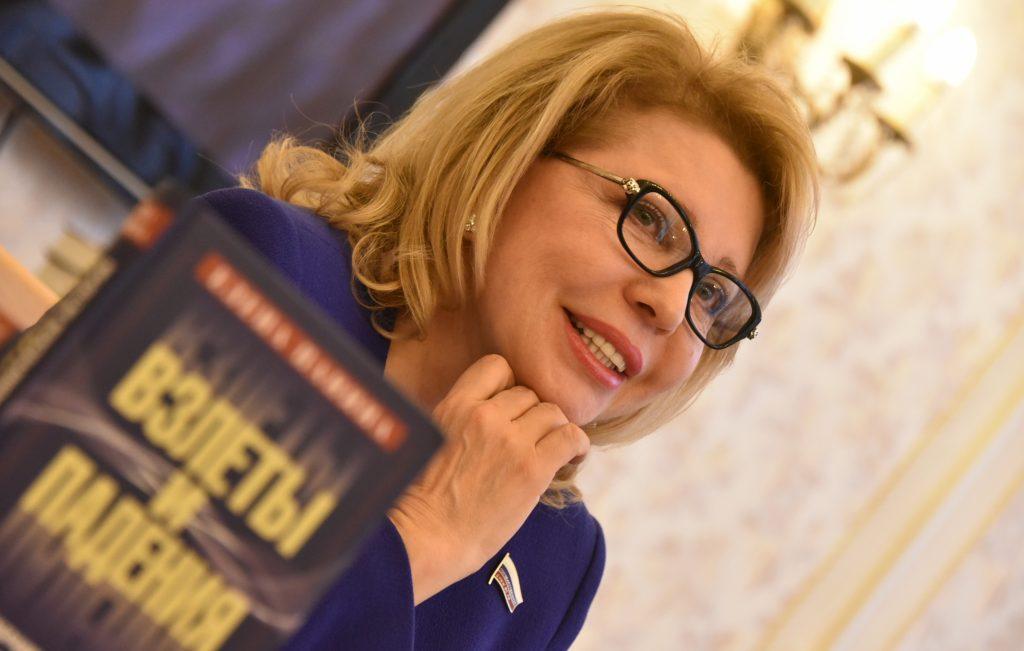 Депутат Елена Панина: Дорогие москвичи! Сердечно поздравляю вас с замечательным юбилеем нашего любимого города
