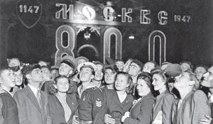7 сентября 1947 года. Праздничный салют в честь 800-летия столицы