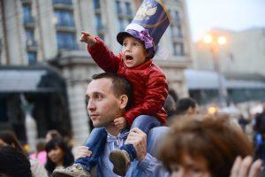 Празднуем День города на юге столицы. Фото: архив, «Вечерняя Москва»
