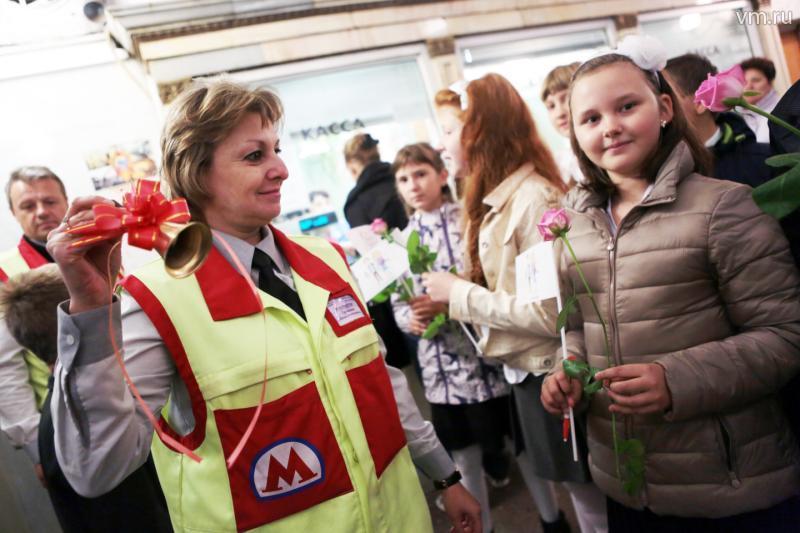 Метрополитен Москвы поздравит школьников с Днем знаний