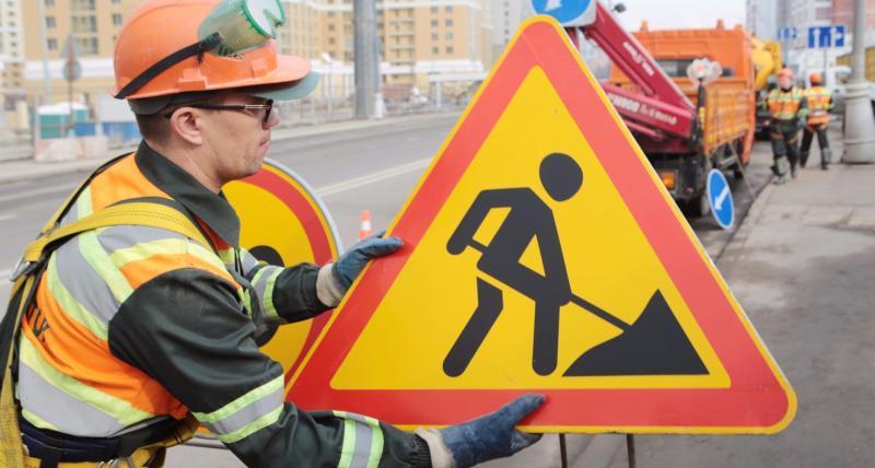 Улицу Левобережная перекроют из-за ремонта инженерных сетей