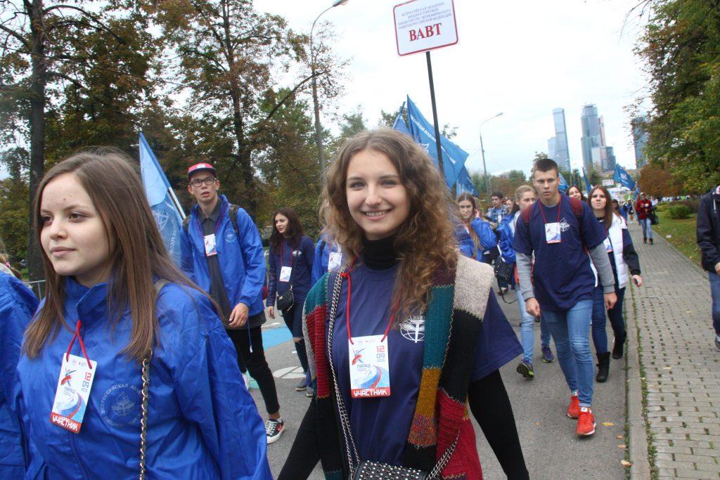 Парад студентов на два дня перекроет движение в центре Москвы