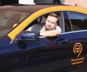 Рынок краткосрочной аренды машин привлекает новых игроков. Фото: Антон Гердо