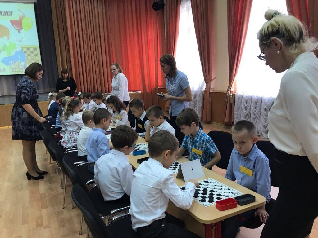 Воспитанники школы №880 заняли третье место в районных соревнованиях «Юный шашист»