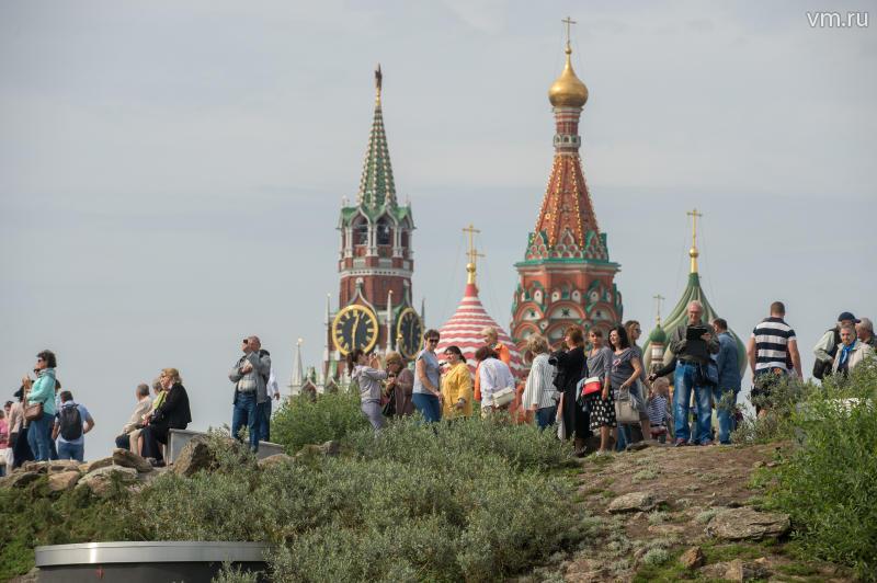 Выставку фотографий  «Заповедная Россия» откроют в «Зарядье»