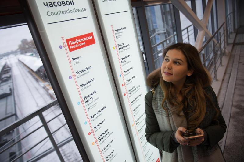 Число пассажиров на МЦК может возрасти до одного миллиона человек в сутки к 2025 году