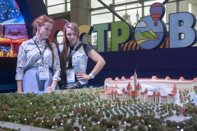Проект парка «Остров Мечты» стал лучшим в номинации «Leisure Development» в Европе